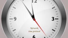 Как определить время  на сервере