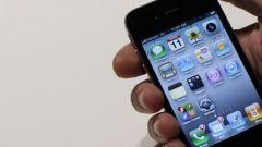 Как с iphone скопировать номера