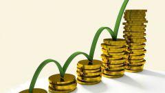 Как внести инвестиции