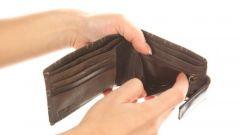 Как вернуть налог с продажи квартиру