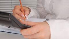 Как написать заявление  в налоговую