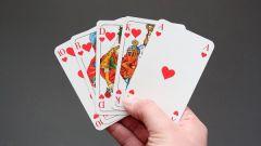 Как не проиграть в карты