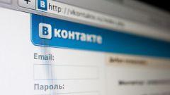 Как писать ВКонтакте жирным шрифтом