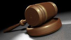 Как выиграть судебный процесс