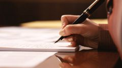 Как написать заявление о вступлении в наследство