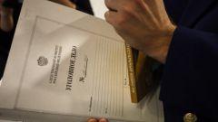 Как написать в суд жалобу