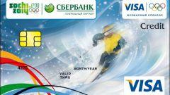 Как погасить кредитную карту Сбербанка