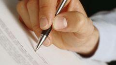 Как подать документы на имущественный вычет