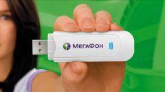 Как повысить скорость интернета в сети Мегафон