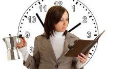 Как найти время