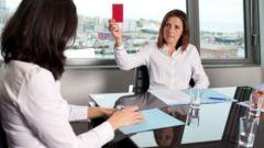 Что делать, если вас увольняют