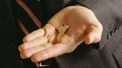 Как передать в собственность квартиру