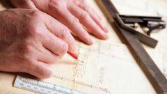 Как найти координаты точки касания
