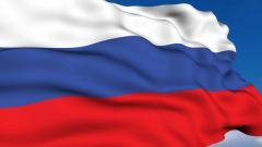 Как отпраздновать День России