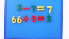 Как найти медиану чисел