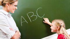 Как определить ребенка в школу