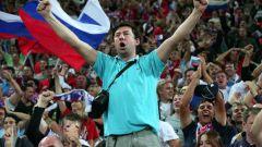 Как болеть за сборную России по футболу
