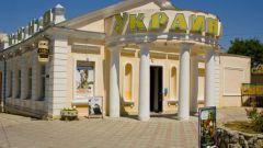 Как открыть кинотеатр на Украине