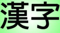 Как перевести сайт с японского