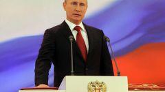 Как прошла инаугурация президента Путина в 2012