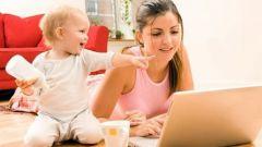 Как в интернете купить детское питание