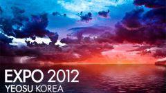Как принять участие в ЭКСПО 2012