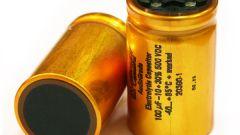 Как найти емкость плоского конденсатора