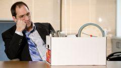 Как оформить назначение  на должность