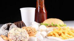 Как открыть быстрое питание