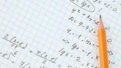 Как найти радиус кривизны траектории
