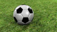 Как смотреть трансляцию футбола Евро 2012