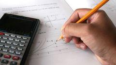 Как определить расстояние от точки до плоскости, заданной следами