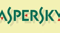 Как вводить код активаций для Касперского