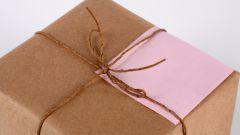 Как отправить посылку за счет получателя
