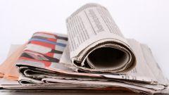 Как подать объявление в газету о вакансии