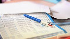 Как сдавать единые государственные экзамены