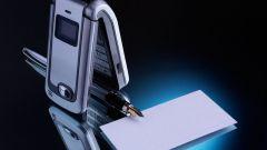 Как активировать бонусы от Мегафона