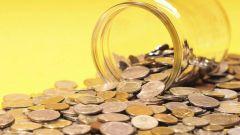Как узнать стоимость монет 2003 года