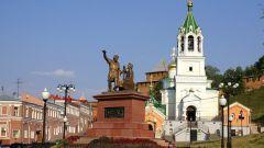 How to get to Nizhny Novgorod
