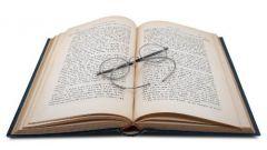 Как понимать транскрипцию