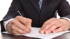 Как составить договор безвозмездного пользования