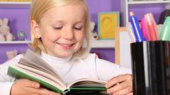 Как подготовить малыша к школе