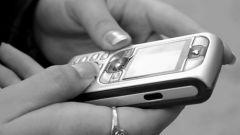 Как получить доступ в контакты мобильного
