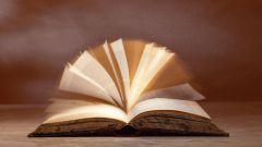 Как появились поговорки и пословицы