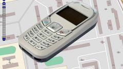 Как по GPS найти телефон