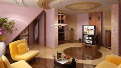 Как оформить купленную квартиру