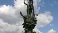 Как в столице установить памятник