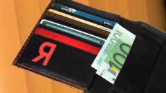 Как перевести деньги с Яндекса на карточку