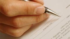 Как можно продлить срочный трудовой договор