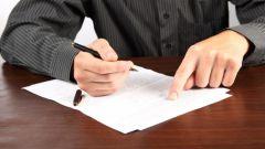 Как писать должностные инструкции на директора